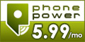 Phone Power Home Phone Service